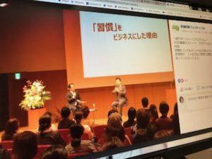 古川武士さんと澤理事のトークイベント