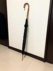 最近購入した傘