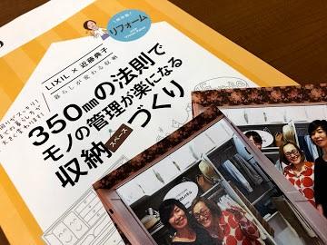 近藤典子先生と記念撮影