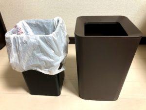 ゴミ箱が2重構造